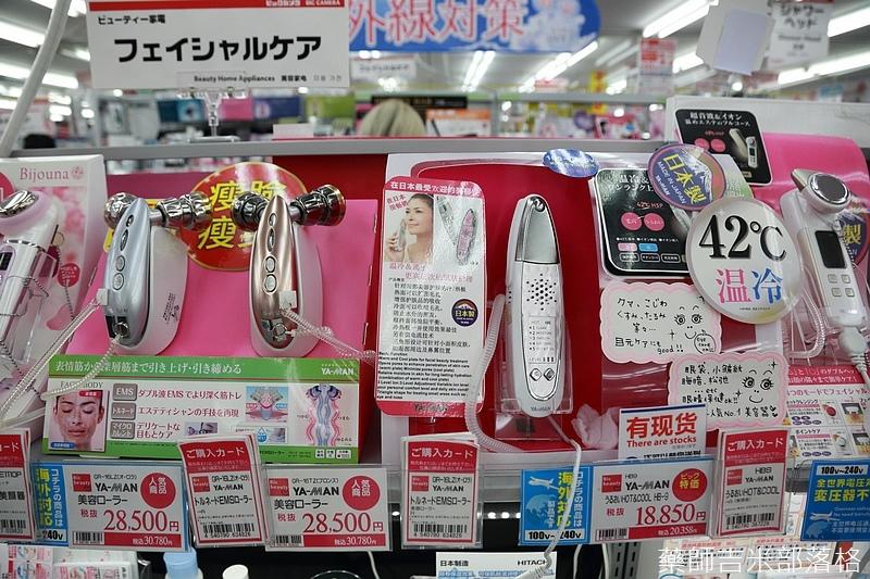 Osaka_1506_734.jpg