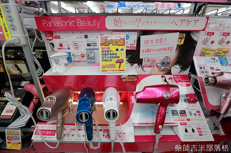 Osaka_1506_749.jpg