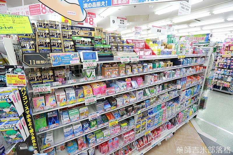 Osaka_1506_760.jpg