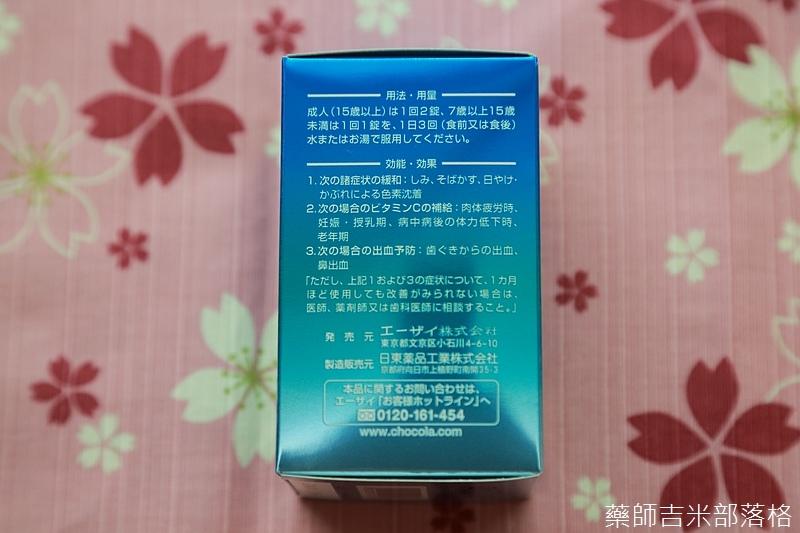 Drugstore_1506_019.jpg
