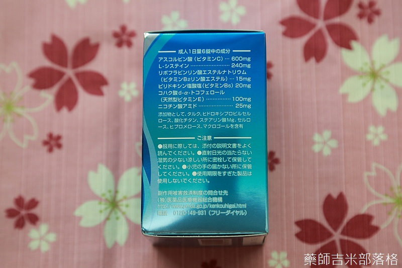 Drugstore_1506_021.jpg
