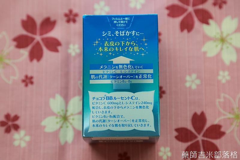 Drugstore_1506_022.jpg