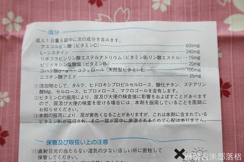 Drugstore_1506_031.jpg