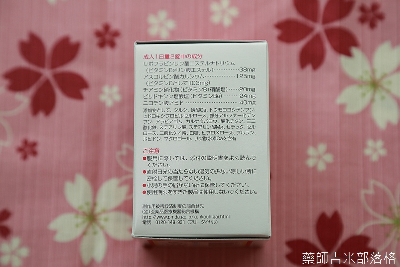 Drugstore_1506_035.jpg