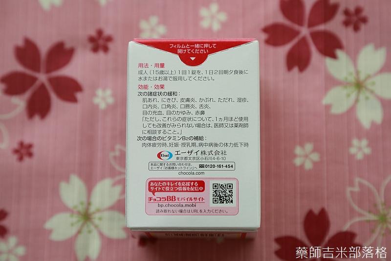 Drugstore_1506_036.jpg