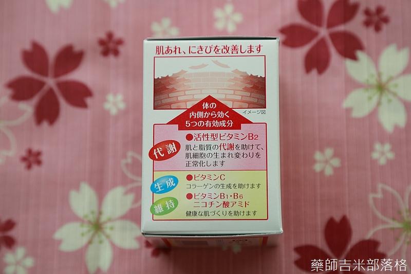Drugstore_1506_037.jpg