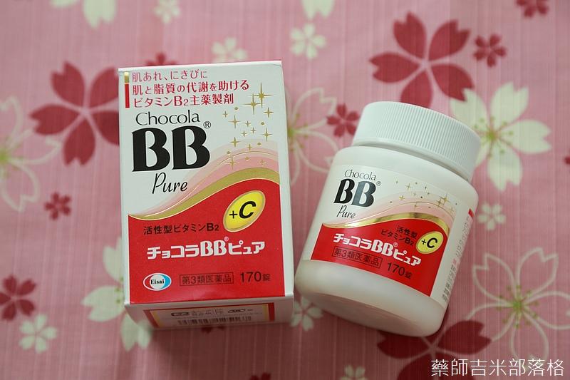 Drugstore_1506_040.jpg