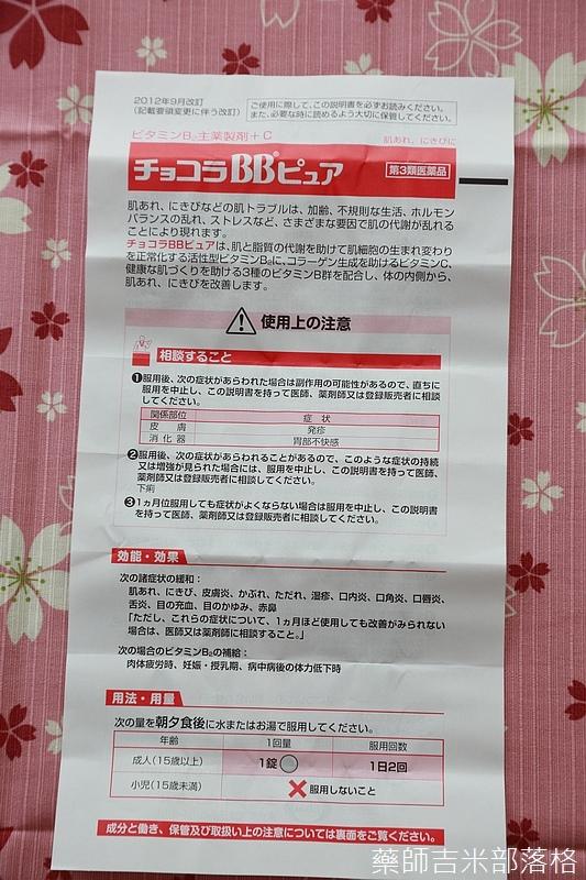 Drugstore_1506_050.jpg