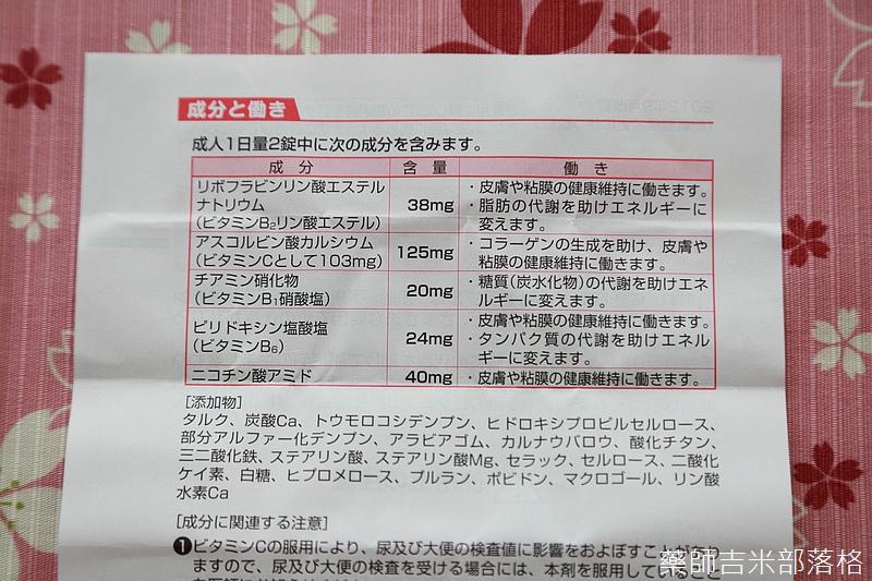 Drugstore_1506_054.jpg