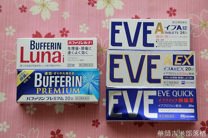 Drugstore_1506_059.jpg