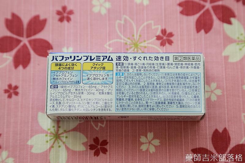 Drugstore_1506_062.jpg