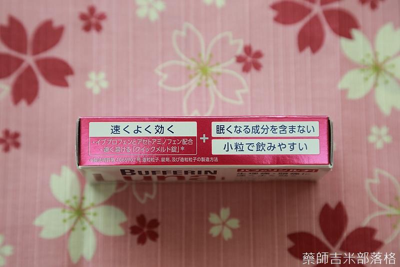 Drugstore_1506_076.jpg