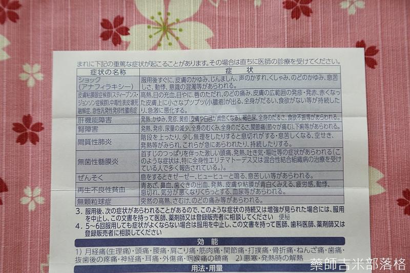 Drugstore_1506_084.jpg