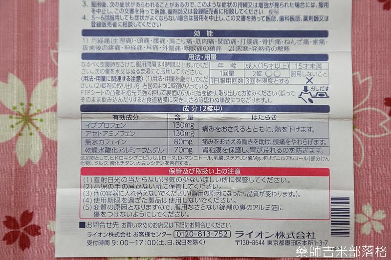 Drugstore_1506_086.jpg