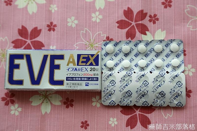 Drugstore_1506_090.jpg