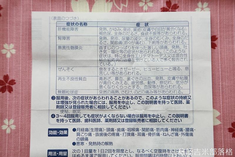 Drugstore_1506_097.jpg