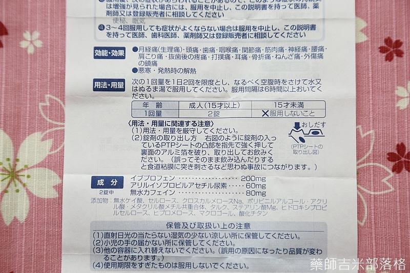 Drugstore_1506_098.jpg