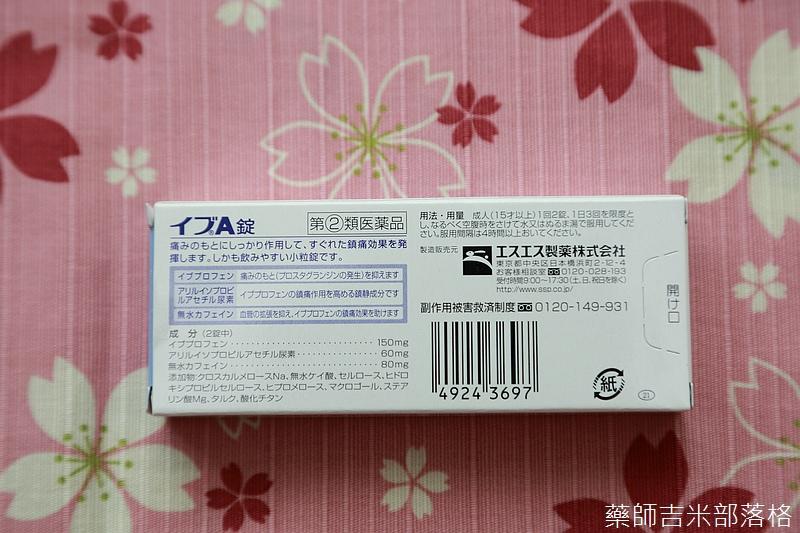 Drugstore_1506_100.jpg