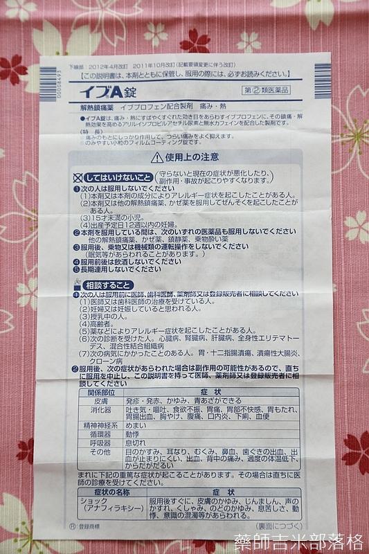 Drugstore_1506_111.jpg