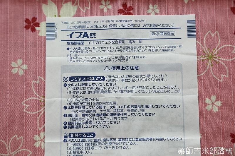 Drugstore_1506_112.jpg