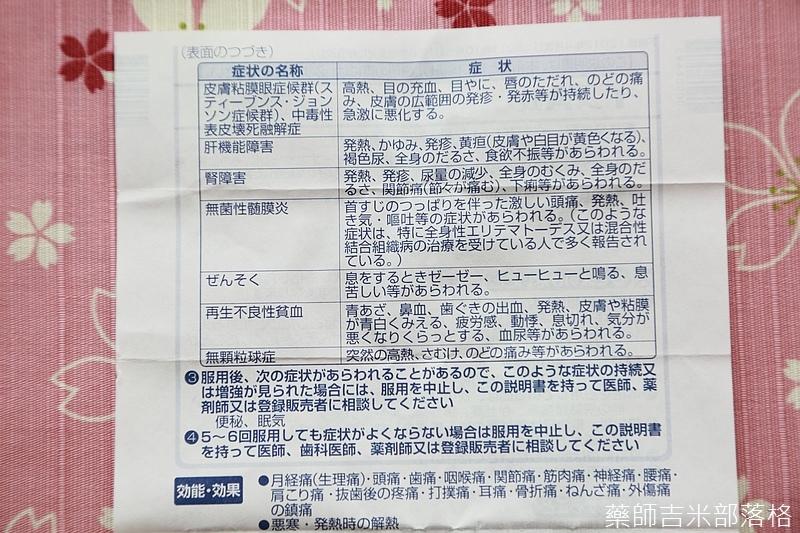 Drugstore_1506_114.jpg