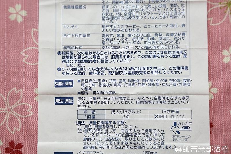 Drugstore_1506_115.jpg