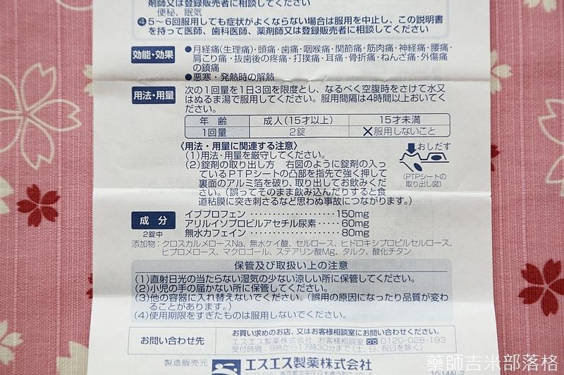 Drugstore_1506_116.jpg