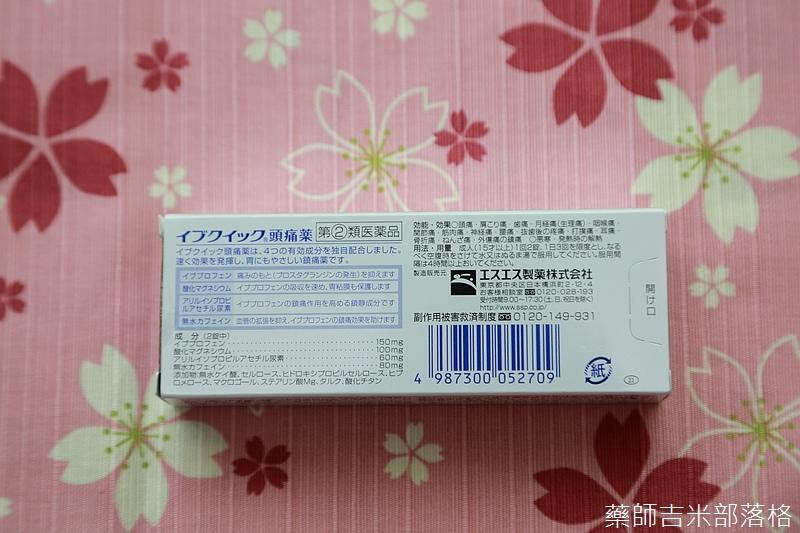 Drugstore_1506_118.jpg