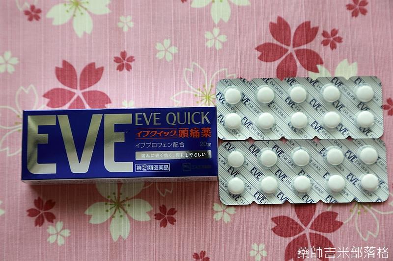 Drugstore_1506_120.jpg