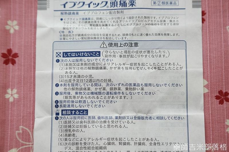 Drugstore_1506_126.jpg