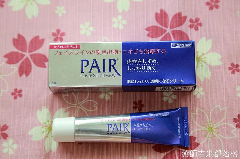 Drugstore_1506_136.jpg