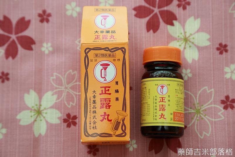 Drugstore_1506_155.jpg