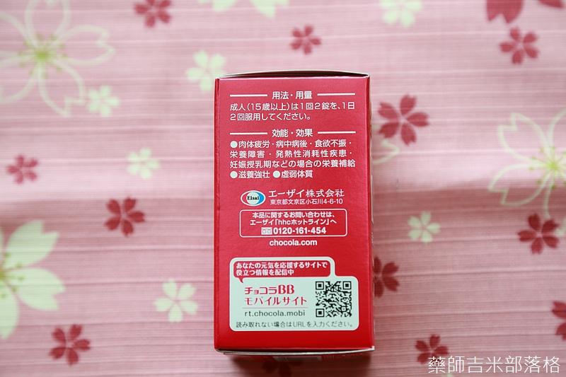 Drugstore_1506_241.jpg