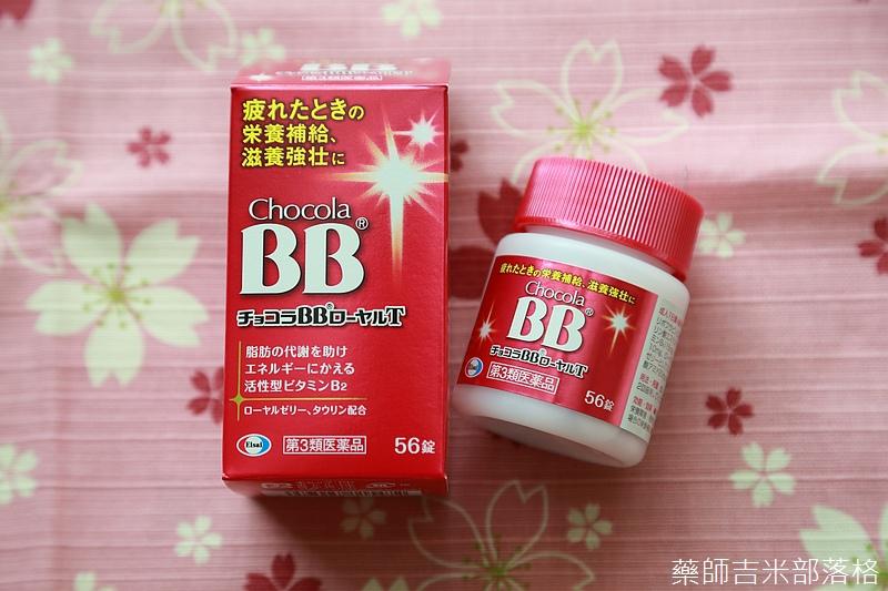 Drugstore_1506_242.jpg