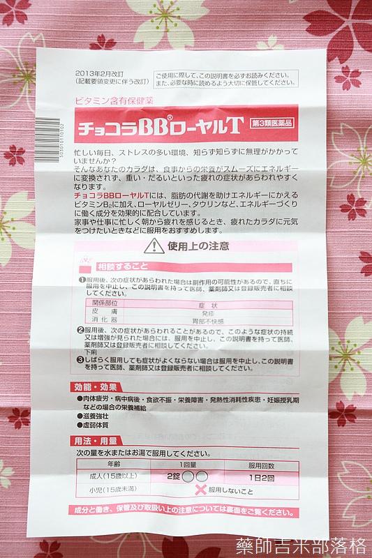 Drugstore_1506_245.jpg