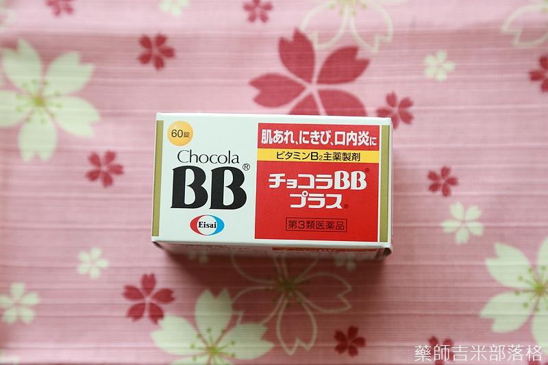 Drugstore_1506_253.jpg