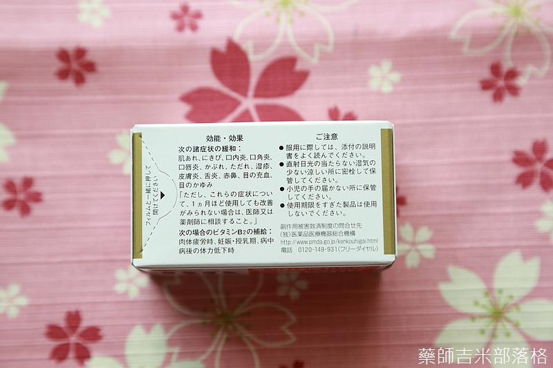 Drugstore_1506_254.jpg