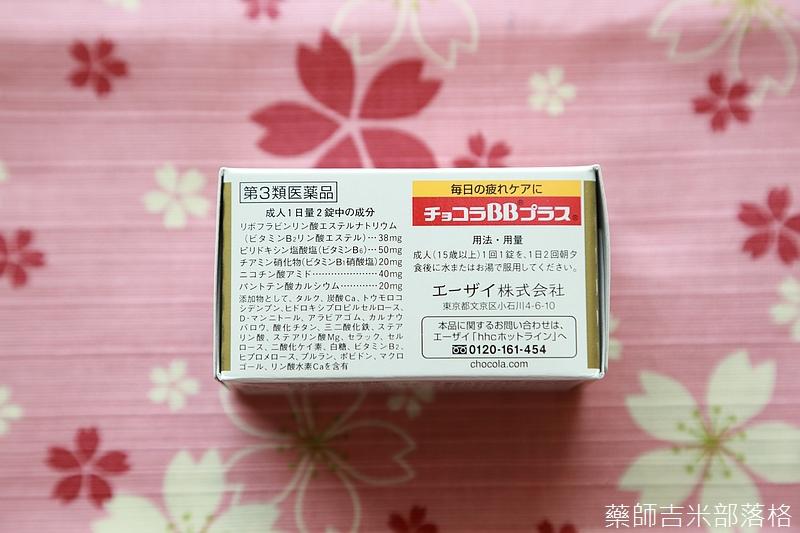 Drugstore_1506_255.jpg