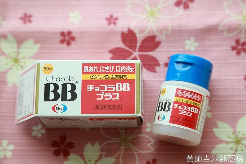Drugstore_1506_256.jpg