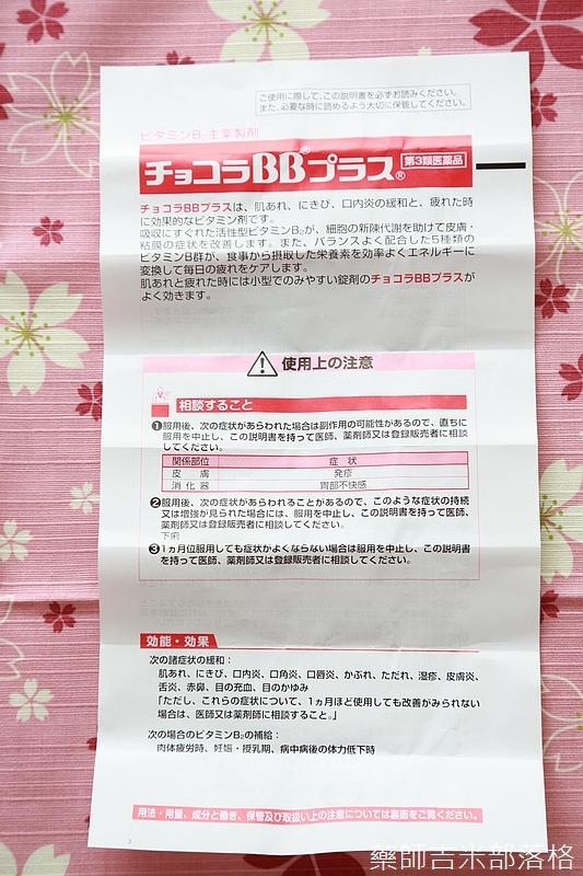 Drugstore_1506_260.jpg