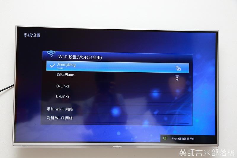 TV-BOX_012.jpg