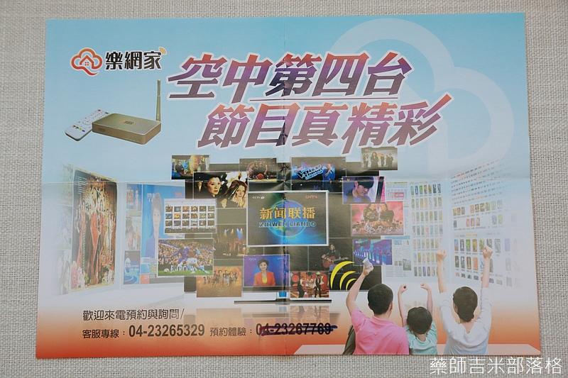 TV-BOX_025.jpg