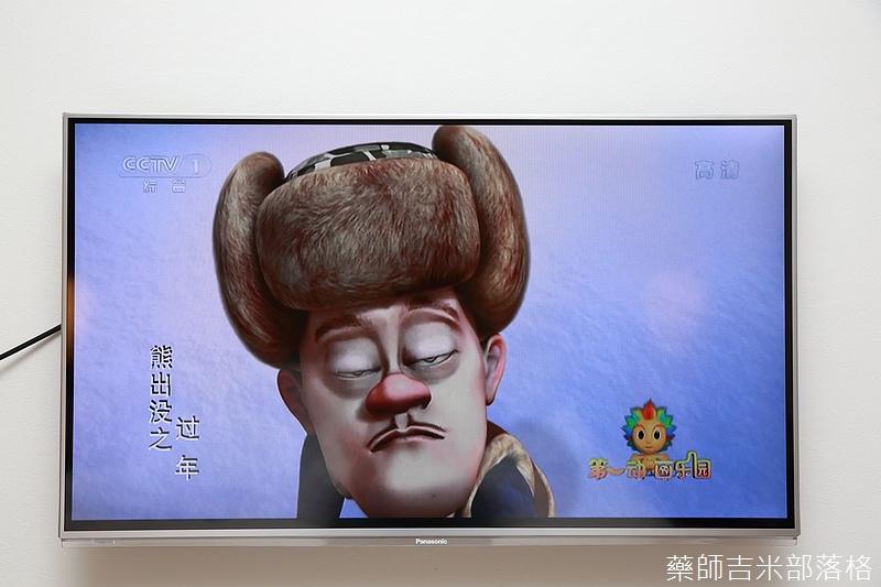 TV-BOX_026.jpg