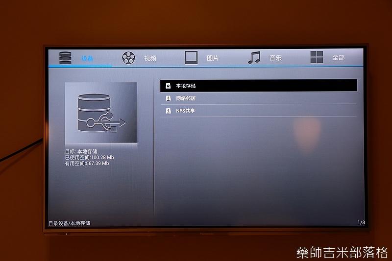 TV-BOX_037.jpg