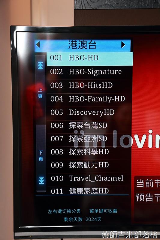 TV-Box_056.jpg