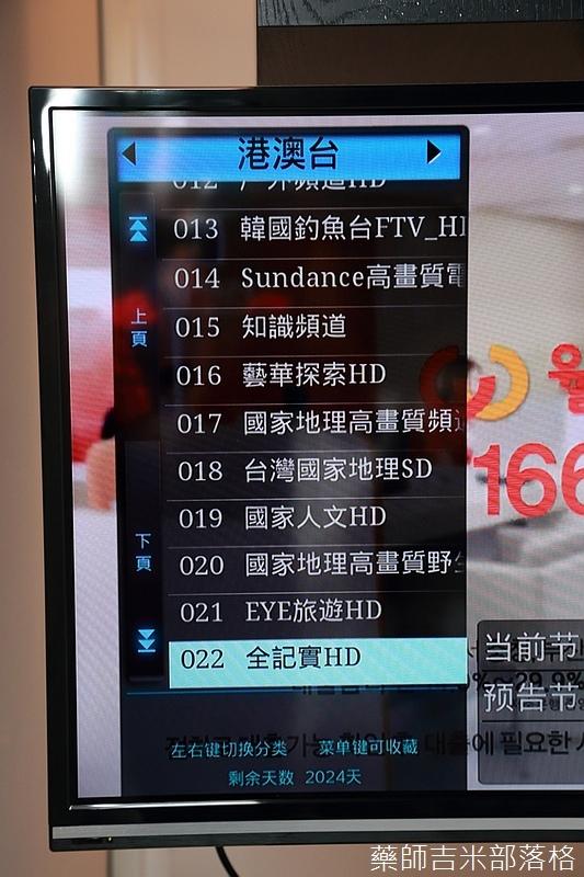 TV-Box_057.jpg