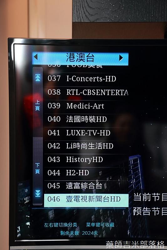 TV-Box_059.jpg