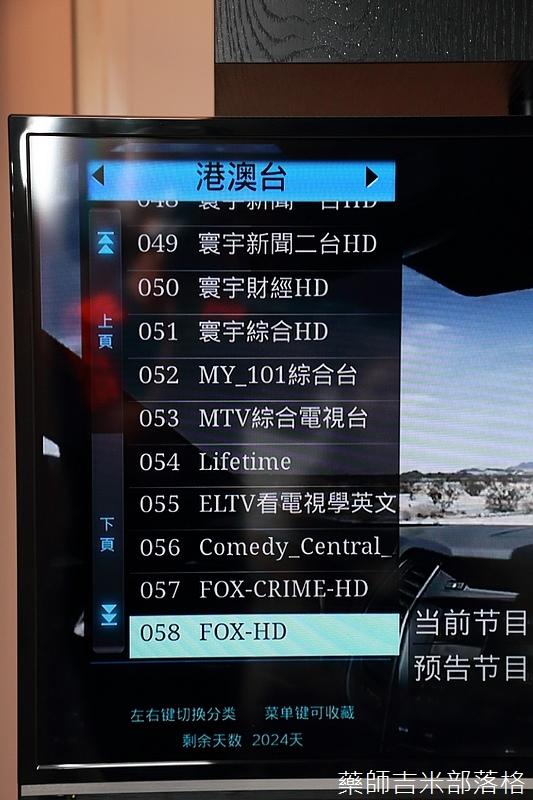 TV-Box_060.jpg