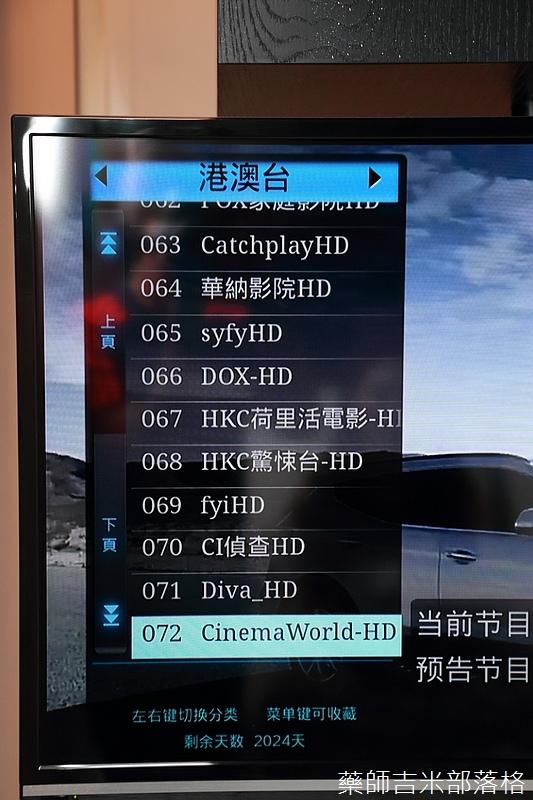 TV-Box_061.jpg
