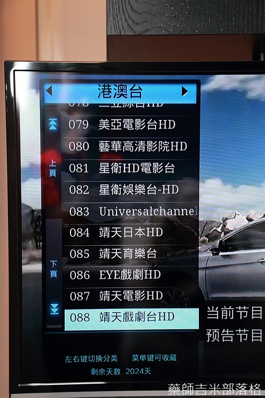 TV-Box_062.jpg